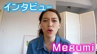 スピーカーの素を公開 – Megumi 編 -