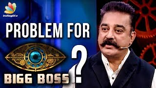 Video Kamal Hassan Protest Against Bigg boss's Endemol | RK Selvamani Speech | FEFSI Press Meet MP3, 3GP, MP4, WEBM, AVI, FLV Juni 2018