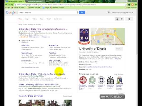 SEO Bangla Ttorial ( Part- 01  What is SEO- Updated)