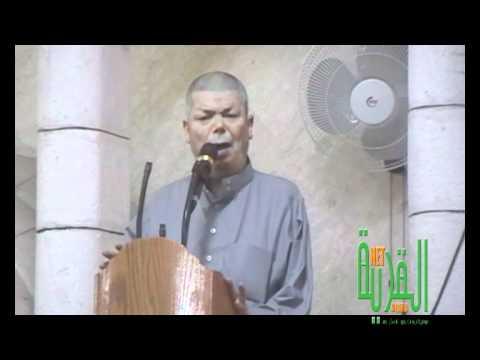 خطبة الجمعة للشيخ عبد الله نمر درويس بعنوان الغفلة(1) 8 7 2011