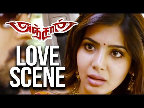 Anjaan - Love Scene   Suriya   Samantha   N.Lingusamy