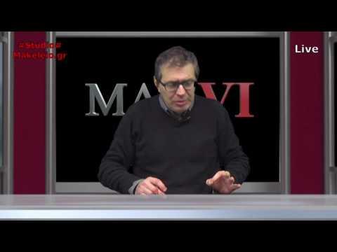 Διαδικτυακό Μακελειό 6 | 13-12-2016