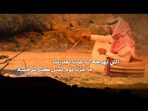 شيلة طبنا كلمات وأداء عبدالعزيز بن سدحان الفريدي