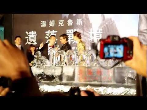 Tom Cruise 湯姆克魯斯 阿湯哥 遺落戰境 Oblivion 首映會 @ Taiwan