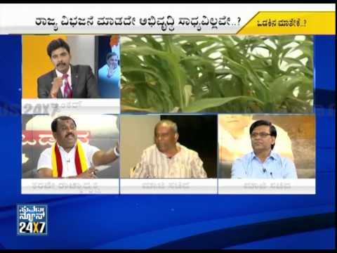 Umesh katti wants to divide Karnataka ,why? _ News Hour (ನ್ಯೂಸ್ ಅವರ್) @ 7 part3