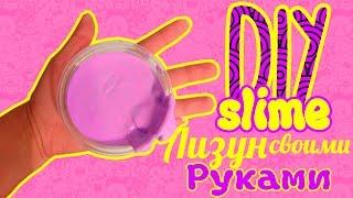 Жвачка для рук - смотри - Clubinka.org