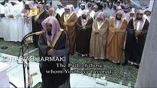 صلاة تراويح الحرم المكي ليلة 16 رمضان 1435 للشيخ سعود الشريم وعبدالرحمن السديس كاملة ولم يدعو القنوت