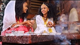 Tikue Weldu - Niadey Ele /ንዓደይ ኢለ/ New Ethiopian Tigrigna Music 2018 (Official Video)