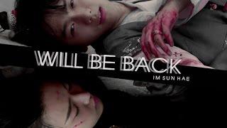 Video [ENGSUB/FMV] Wang Eun & Soon Deok - Will be back (Sun Hae Im) (Moon Lovers OST Part 9) MP3, 3GP, MP4, WEBM, AVI, FLV Januari 2018