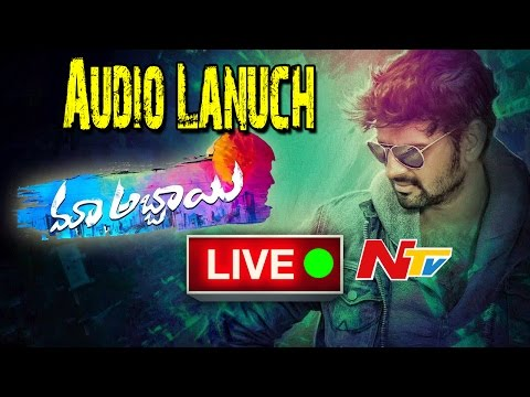 Maa Abbayi Movie Audio Launch | LIVE