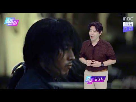 """검객 THE SWORDSMAN ★with <MBC""""Let's go video travel"""",2020/09/13>Jang Hyuk ,장혁"""