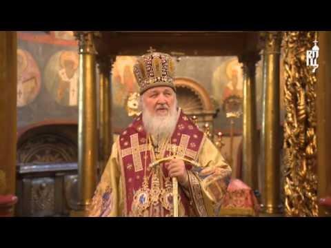 propoved-patriarkha-v-prazdnik-sobora-arkhistratiga-mikhaila-i-prochikh-nebesnykh-sil-besplotnykh
