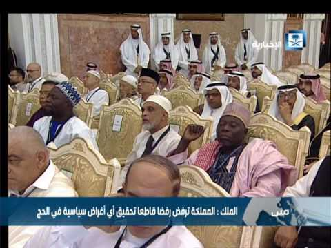 #فيديو : كلمة خادم الحرمين #الملك_سلمان: الغلو والتطرف مذموم شرعاً وعقلاً
