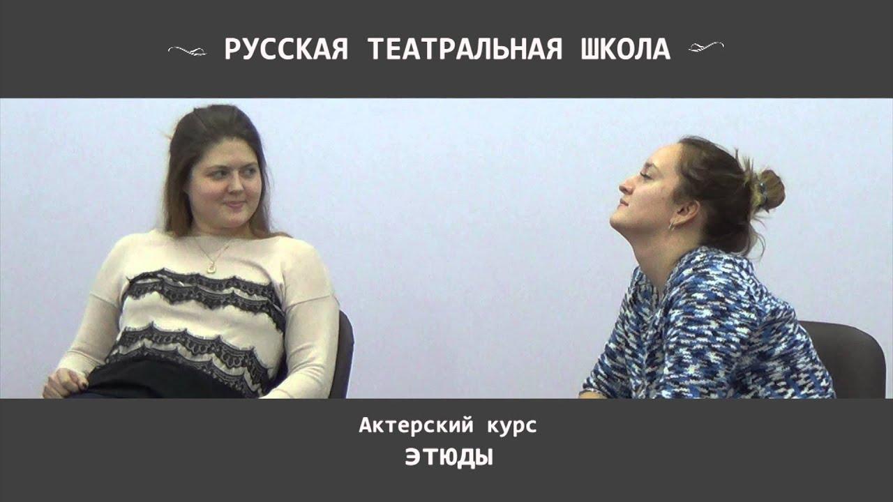 Семейные актерские курсы 13 фотография