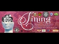 up] Sining 2017 Short Film