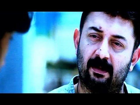Kadali First Look Teaser - Gautham - Thulasi