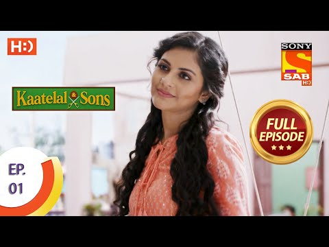 Kaatelal & Sons - Ep 1 - Full Episode - 16th November 2020
