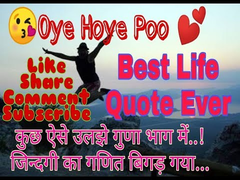 Positive quotes - Best Inspiring Quotes  Positive Thoughts  Life Inspiring Quotes  Motivational Lines