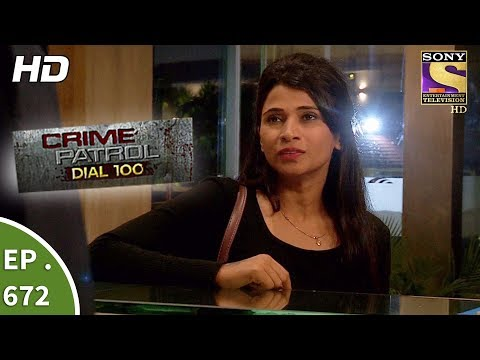 Crime Patrol Dial 100 - Ep 672 - Webisode - 19th December, 2017