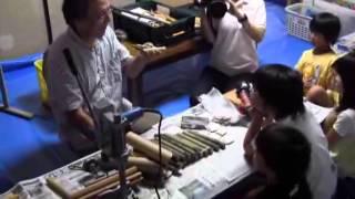 篠竹で笛を作ろう工作教室