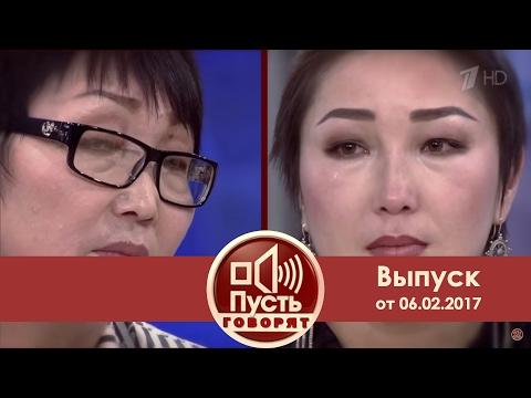 Пусть говорят - Ошибка вроддоме.  Выпуск от06.02.2017 (видео)