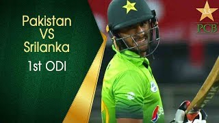Pakistan vs Sri Lanka | 1st ODI Highlights | PCB