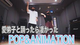 MST & Tamaki – 久しぶりに愛弟子と練習してみた
