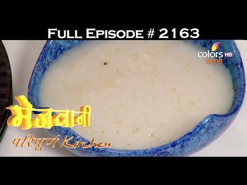 Mejwani Paripoorna Kitchen - 11th October 2016 - मेजवानी परिपूर्ण कित्चेन - Full Episode