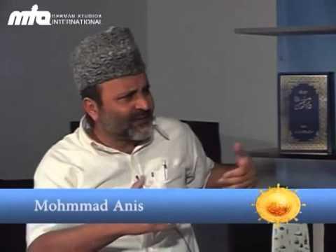 Das Leben des Heiligen Propheten Muhammad (saw) Teil 4