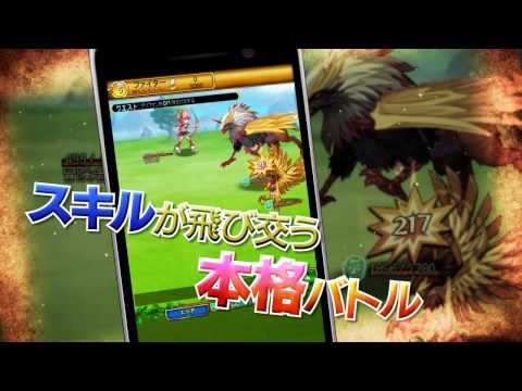 Video of 剣と魔法のログレス いにしえの女神◆人気本格オンラインRPG