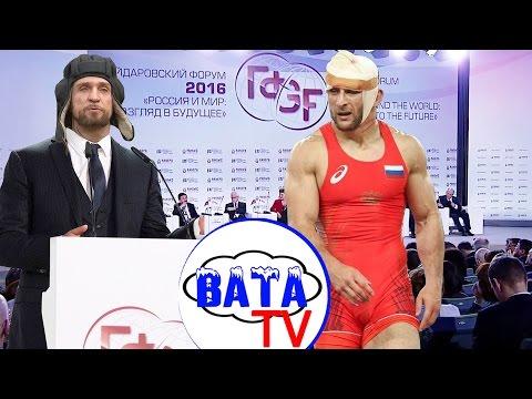 Кто теперь на России экономику затевает (видео)