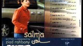 Ziad Rahbany - Ma Betfid (bonus Track)