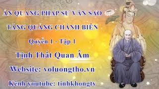 Tập 01 Văn Sao Chánh Biên