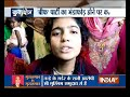 Kurushetra: Man Killed By His Own Community For Alerting Police Over Planned Cow Slaughter  - 15:48 min - News - Video