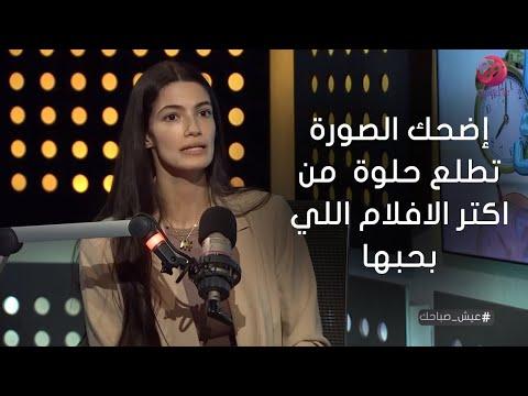 تارا عماد: التحرش قضية مهمة والتوعية دور كل صاحب منبر