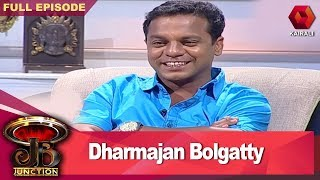 Video JB Junction - Dharmajan Bolgatty  | 20th January 2018  | Full Episode MP3, 3GP, MP4, WEBM, AVI, FLV Agustus 2018