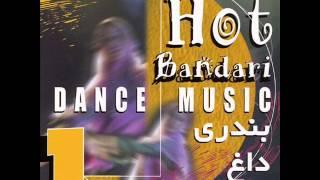 Bandari (Persian Dance) - Eshghe Vatan |بندری - عشق وطن
