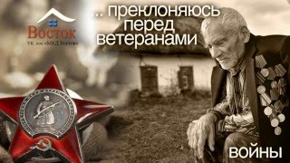 г. Красноармейск УК «МКД «Восток» С Днем Защитника Отечества