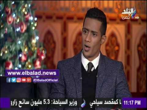 """محمد رمضان يحتفل بالعام الجديد مع """"صدى البلد"""""""