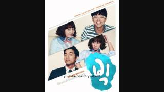 Various Artists - Love at First Sight 2 (Big 빅 OST background)