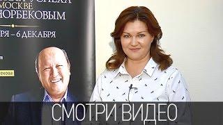 Преподаватели о Мастерской успеха | Людмила Огнева