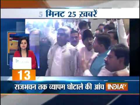 India TV News: 5 minute 25 khabrein | February 24, 2015