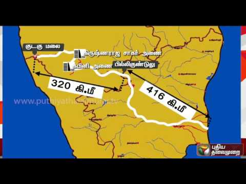 The-path-of-Cauvery-in-Tamil-Nadu--Explained