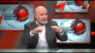 Степан Сулакшин в передаче «Темы дня» на телеканале «Красная линия» (12.01.2016)