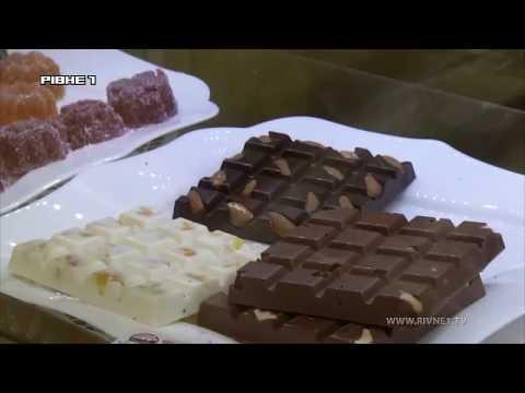 Солодка Європа: як зміниться смак рівненського шоколаду [ВІДЕО]