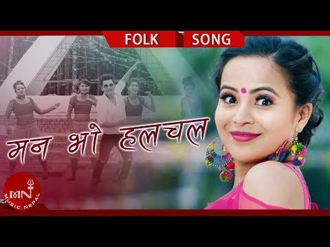 (New Lok Dohori 2075/2018 | Mann Bho Halchal - Man Singh Khadka & Sandhya Budha Ft. Laxmi & Bharat - Duration: 6 minutes, 7 seconds.)