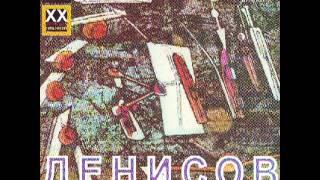 Эдисон Денисов — авторский концерт — Денисов Э.В. — видео