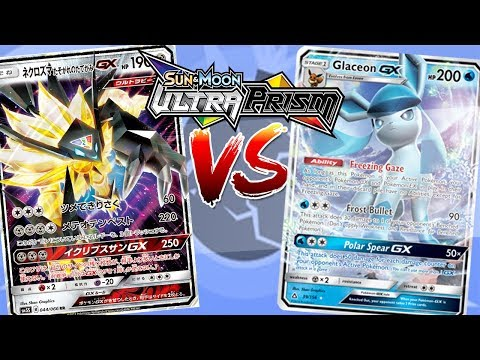CRAZY BEST OF 3!!! Necrozma Magnezone vs Glaceon Zoroark | Pokemon TCG Live Table Matches