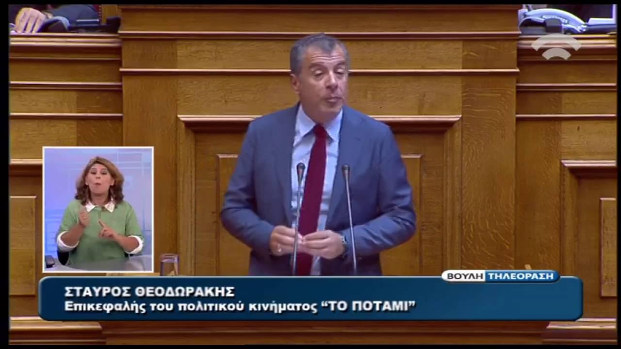«Σας πρόλαβε η χούντα» είπε ο Στ. Θεοδωράκης στον ΣΥΡΙΖΑ