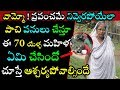 Untold Inspirational Story Of Great Indian Lady Must Watch